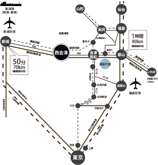 西会津工業団地までの交通